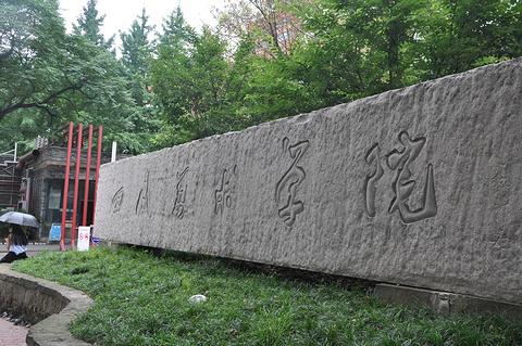 四川美术学院(黄桷坪校区)旅游景点攻略图