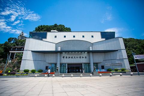 中国船政文化博物馆旅游景点攻略图