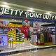 Jetty Point