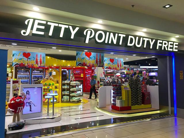 """""""兰卡威全岛免税,岛内也有很多商场,但是这些商场面积都不大,商品也不多,只有巧克力和特产_Jetty Point""""的评论图片"""