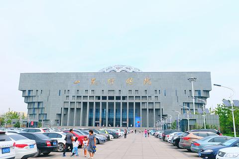 山东博物馆的图片