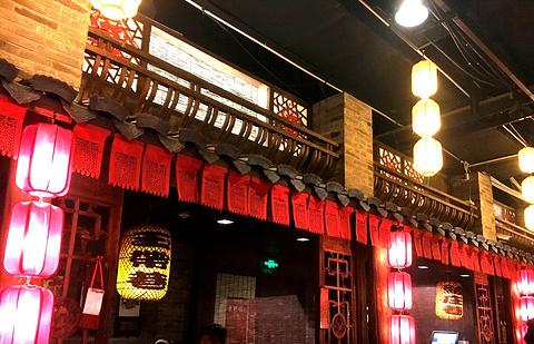 南京大牌档(德基店)旅游景点攻略图