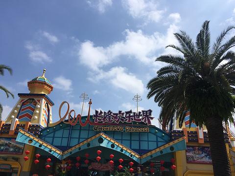 长隆欢乐世界旅游景点图片