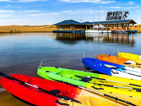 乌海湖生态旅游区旅游景点图片