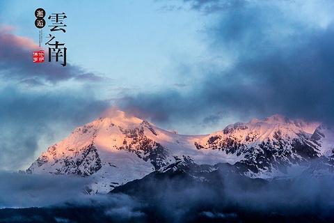 梅里雪山的图片