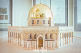 伊斯兰艺术博物馆