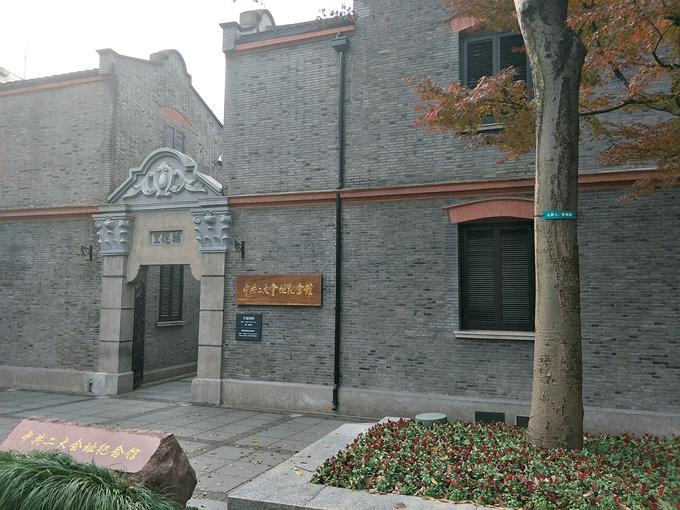 中共二大会址纪念馆图片