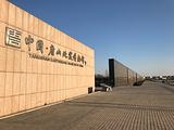 唐山地震遗址纪念公园