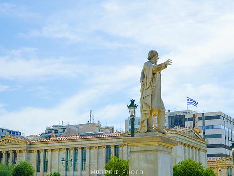 雅典大学旅游景点图片