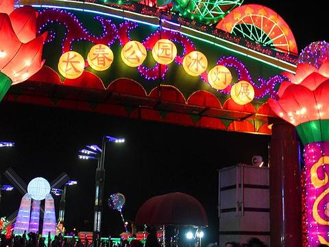 长春公园旅游景点图片