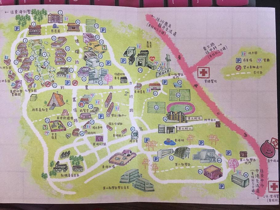 东海大学旅游导图