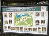 都柏林旅游景点攻略图片