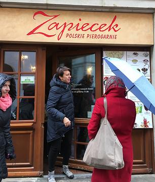 Karczma Zapiecek旅游景点攻略图