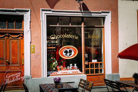 学生之吻巧克力店