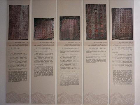 九日山旅游景点图片