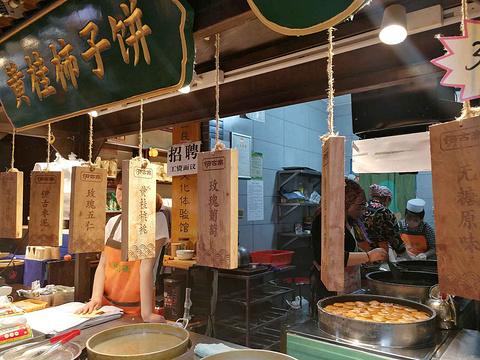 伊古斋黄桂柿子饼旅游景点图片