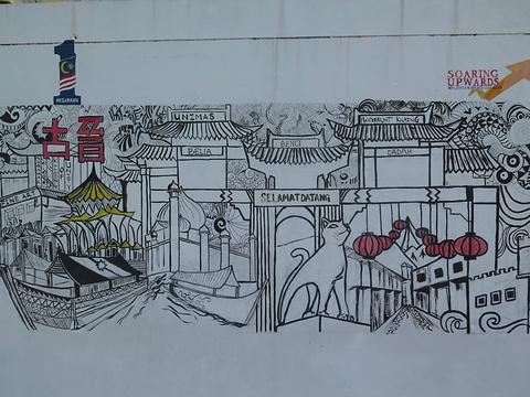 古晋河滨公园旅游景点图片