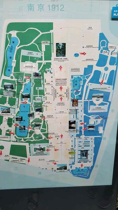 南京总统府旅游导图