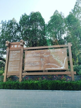 甘谷大象山旅游景点攻略图