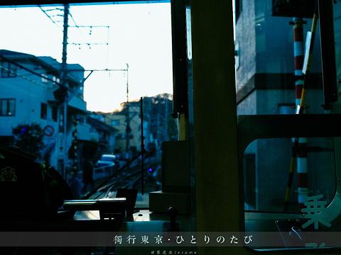 镰仓站旅游景点图片