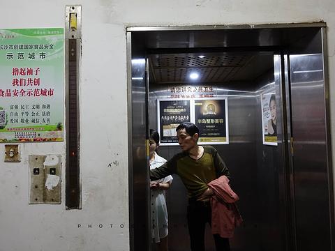 目田书店旅游景点图片