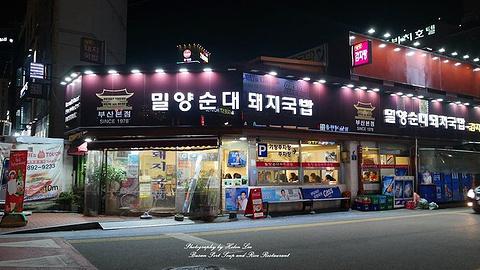 釜山旅游景点攻略图