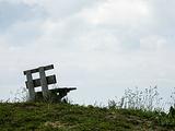 林茨旅游景点攻略图片