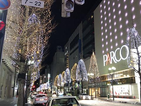 大丸札幌店旅游景点图片