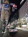 大丸百货(札幌店)