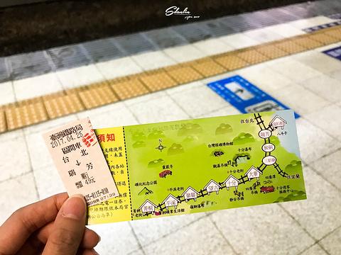 平溪线旅游景点图片