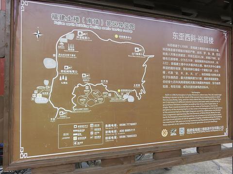 裕昌楼旅游景点攻略图