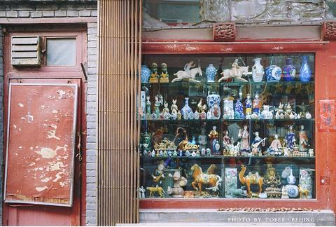 琉璃厂古玩字画一条街旅游景点攻略图