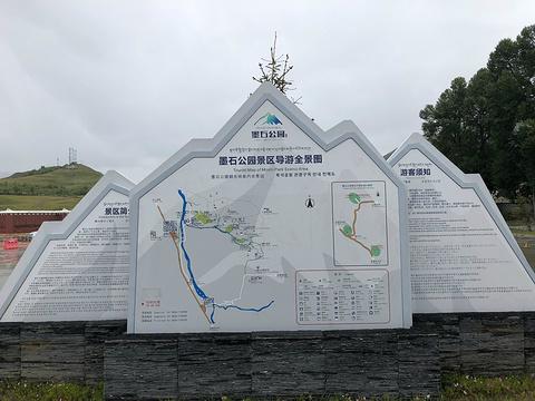 墨石公园景区旅游景点攻略图
