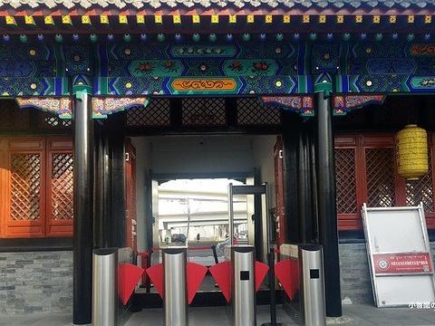 绥远城将军衙署旅游景点图片