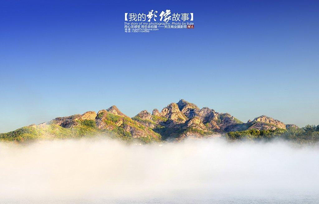 吉林省五座风景如画的山,可惜没什么名气,游客寥寥无几!