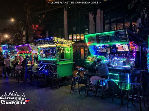 酒吧街旅游景点图片