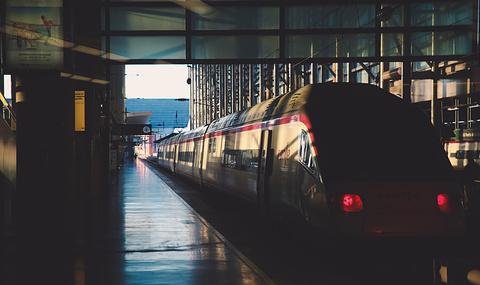 阿查火车站 (阿查站)旅游景点攻略图