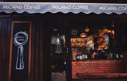 迷藏咖啡旅游景点攻略图