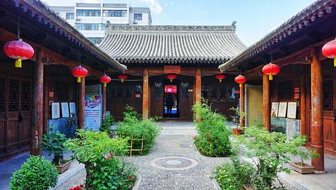 天水民俗博物馆