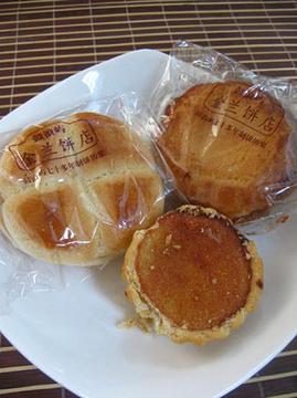 金兰饼店旅游景点攻略图
