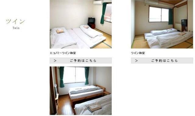 太阳商务酒店(Business Hotel Taiyo)图片