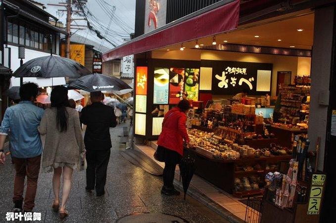 京都特产店图片