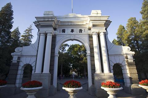 清华大学的图片