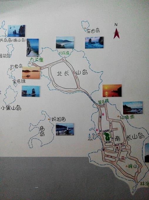 长岛旅游导图