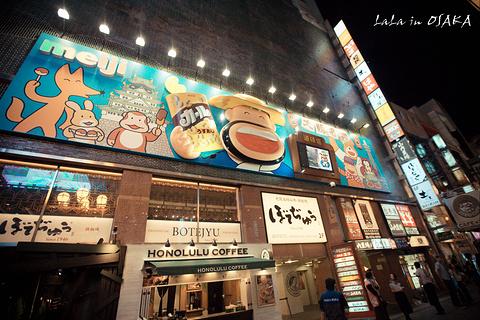 大阪烧 KIZI旅游景点攻略图
