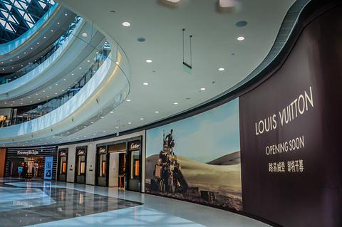 海棠湾免税购物中心
