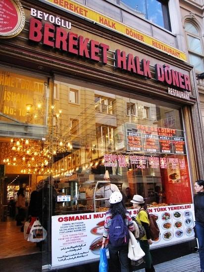 伊斯坦布尔街景图片