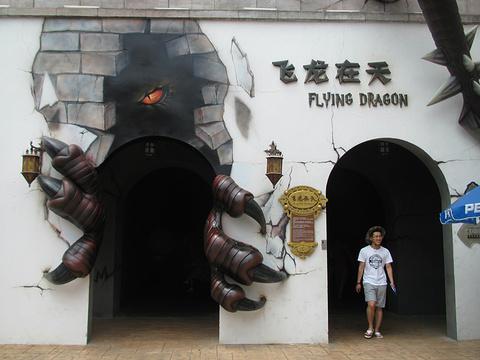 发现王国主题公园旅游景点攻略图