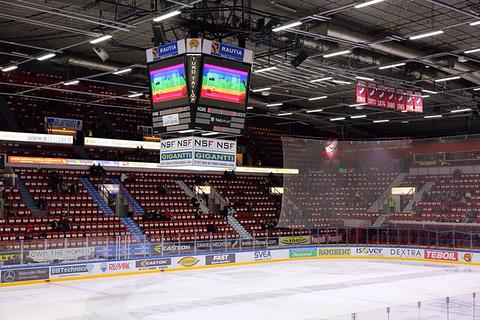赫尔辛基冰上运动场旅游景点攻略图