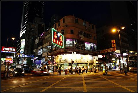 翠华餐厅(兆和街店)旅游景点攻略图